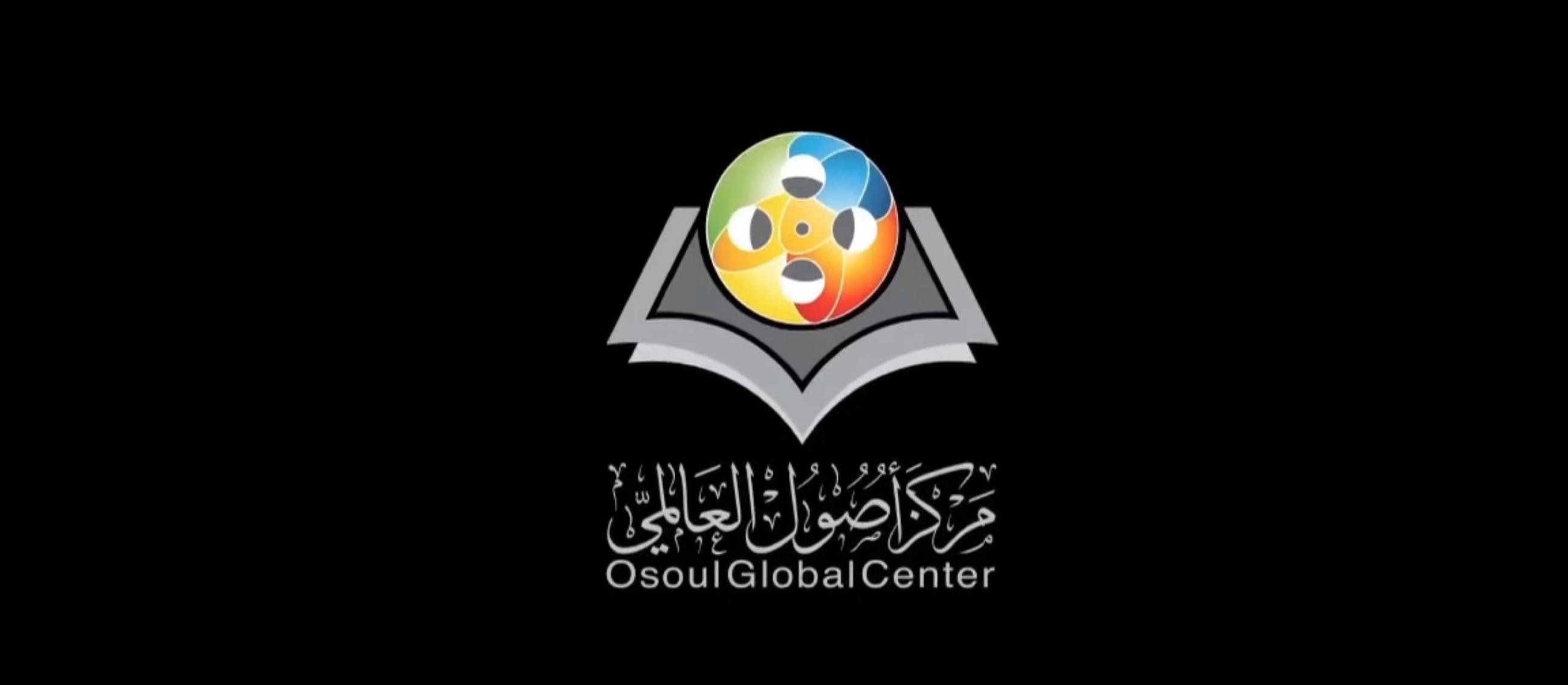 مركز أصول يوقع اتفاقية شراكة مع مؤسسة مدار البرمجة المنتجة لتطبيقات المصلي والمطوف وذكر ومصحف المدينة والمسجد