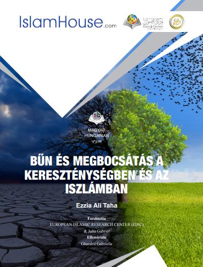 الخطيئة والغفران في المسيحية والإسلام - باللغة المجرية