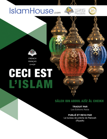 هذا هو الإسلام - باللغة الفرنسية