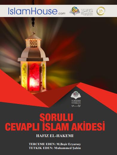 أعلام السنة المنشورة لاعتقاد الطائفة الناجية المنصورة - باللغة التركية