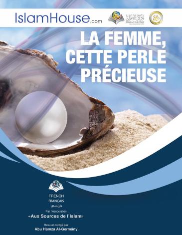 المرأة اللؤلؤة الثمينة - باللغة الفرنسية