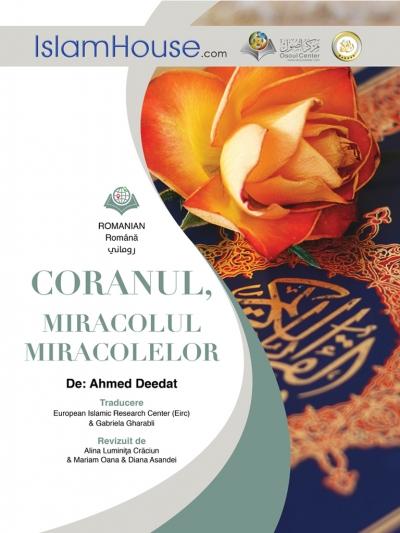 القرآن معجزة المعجزات - باللغة الرومانية