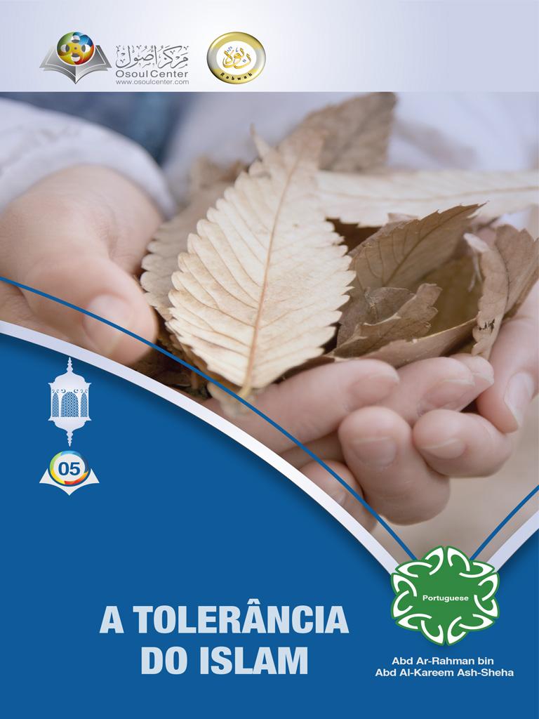 يسر الإسلام وسماحته - باللغة البرتغالية