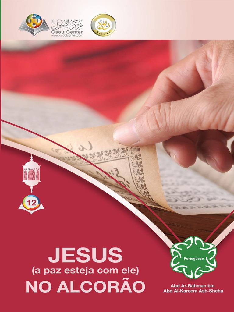 عيسى عليه السلام في القرآن - باللغة البرتغالية