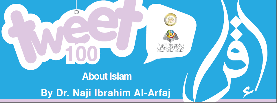 Tweets about Islam