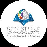 The Osoul Study Centre