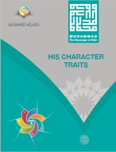His character traits