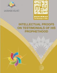 Intellectual proofs on testimonials of his prophethood