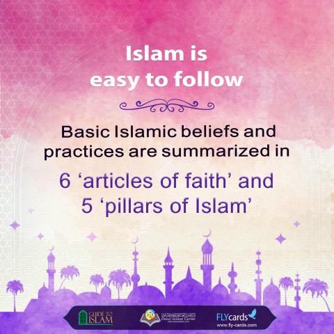 أركان الإيمان والإسلام