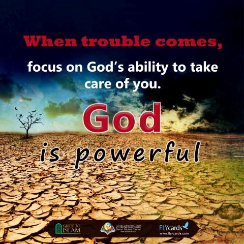 التركيز على قوة الله