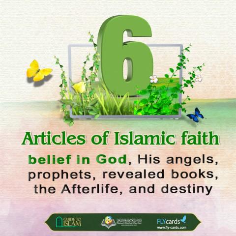 أركان الإيمان