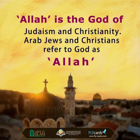 الله في المسيحية والياهودية