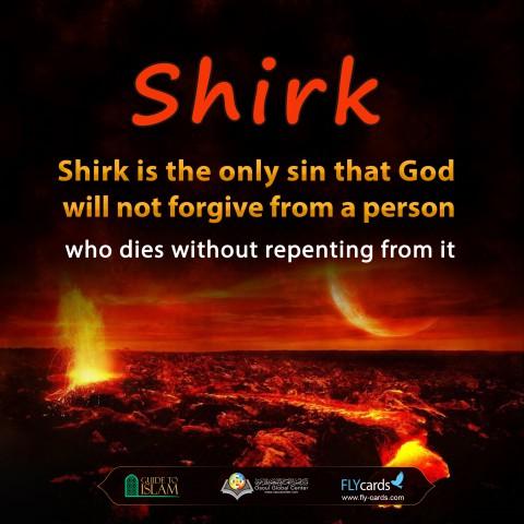 الله لا يغفر الشرك