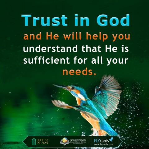 ثق بالله