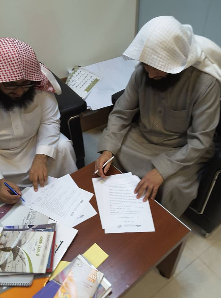 توقيع اتفاقية شراكة بين مركز أصول وبرنامج تكوين