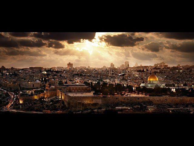 القدس بين الحقائق والأساطير