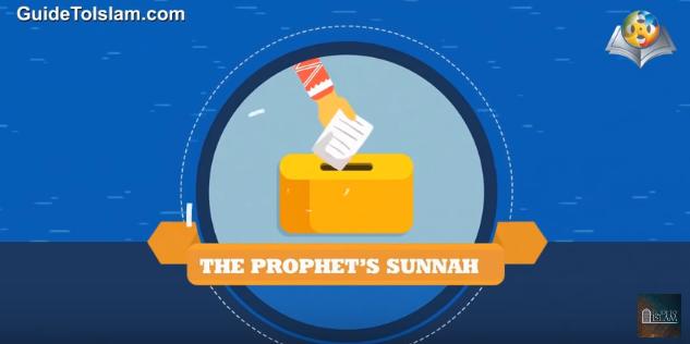 كيف وصلتنا السنة النبوية؟