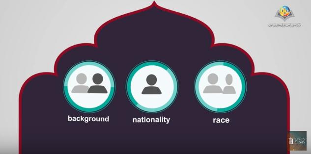 5 خطوات لتصبح مسلما باللغة الإسبانية