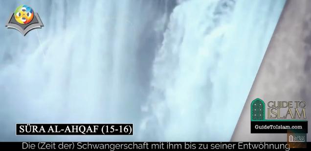سورة الأحقاف (15-16) باللغة الألمانية