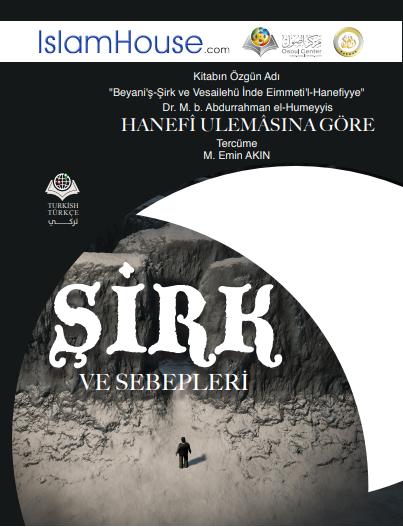 بيان الشرك و وسائله - باللغة التركية