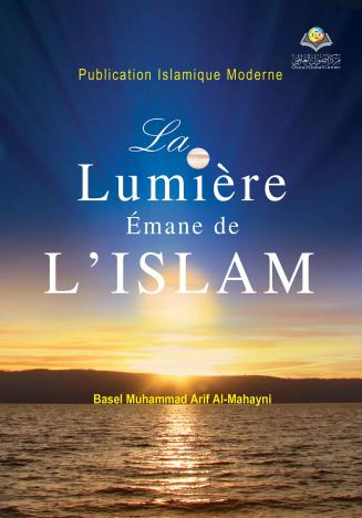 قبس من الإسلام - باللغة الفرنسية