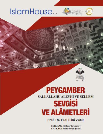 حب النبي صلى الله عليه وسلم وعلاماته - باللغة التركية
