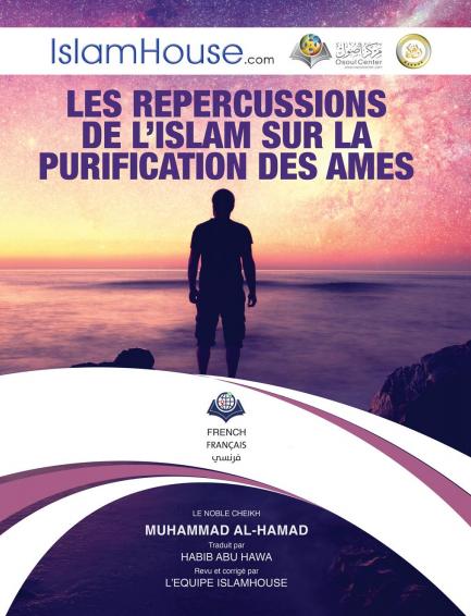 أثر الإسلام في تهذيب النفوس - باللغة الفرنسية