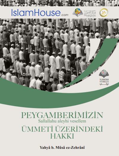 حقوق النبي صلى الله عليه وسلم على أمته - باللغة التركية