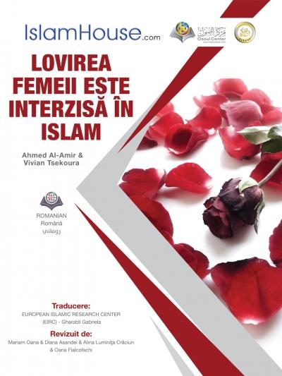 تحريم ضرب النساء في الإسلام - باللغة الرومانية