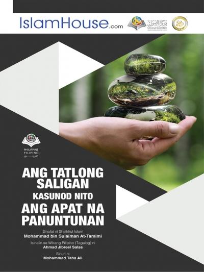 الأصول الثلاثة والقواعد الأربع - باللغة الفلبينية