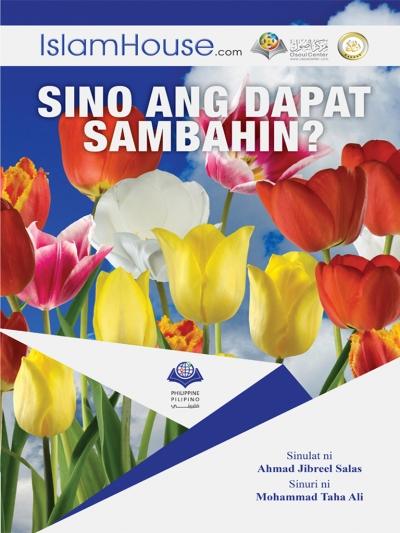 من يستحق العبادة؟ - باللغة الفلبينية