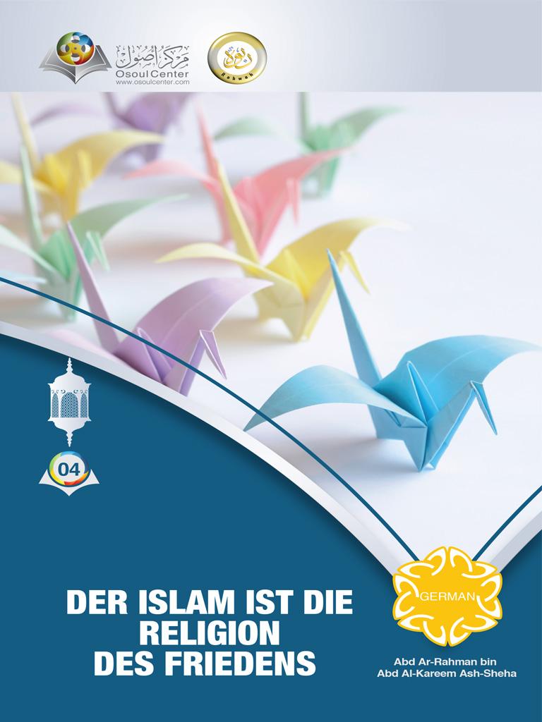 الإسلام دين السلام - باللغة الألمانية