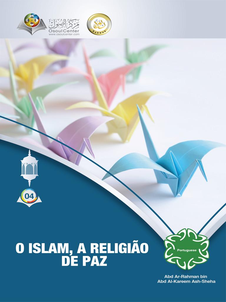 الإسلام دين السلام - باللغة البرتغالية