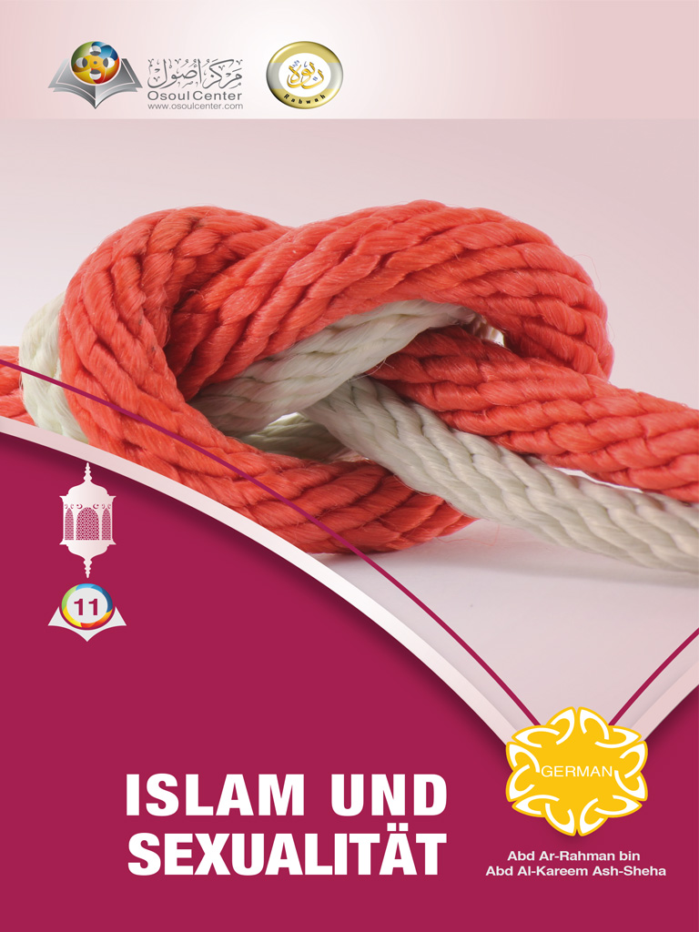 الجنس في الإسلام - باللغة الألمانية