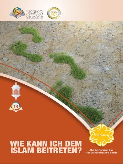خطواتي الأولى في الإسلام - باللغة الألمانية