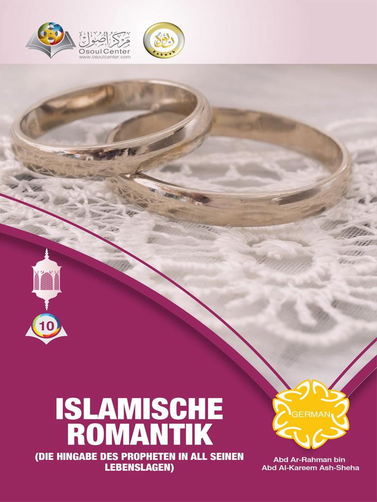 الرومانسية في الإسلام - باللغة الألمانية