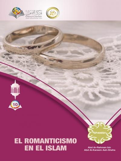 الرومانسية في الإسلام - باللغة الإسبانية