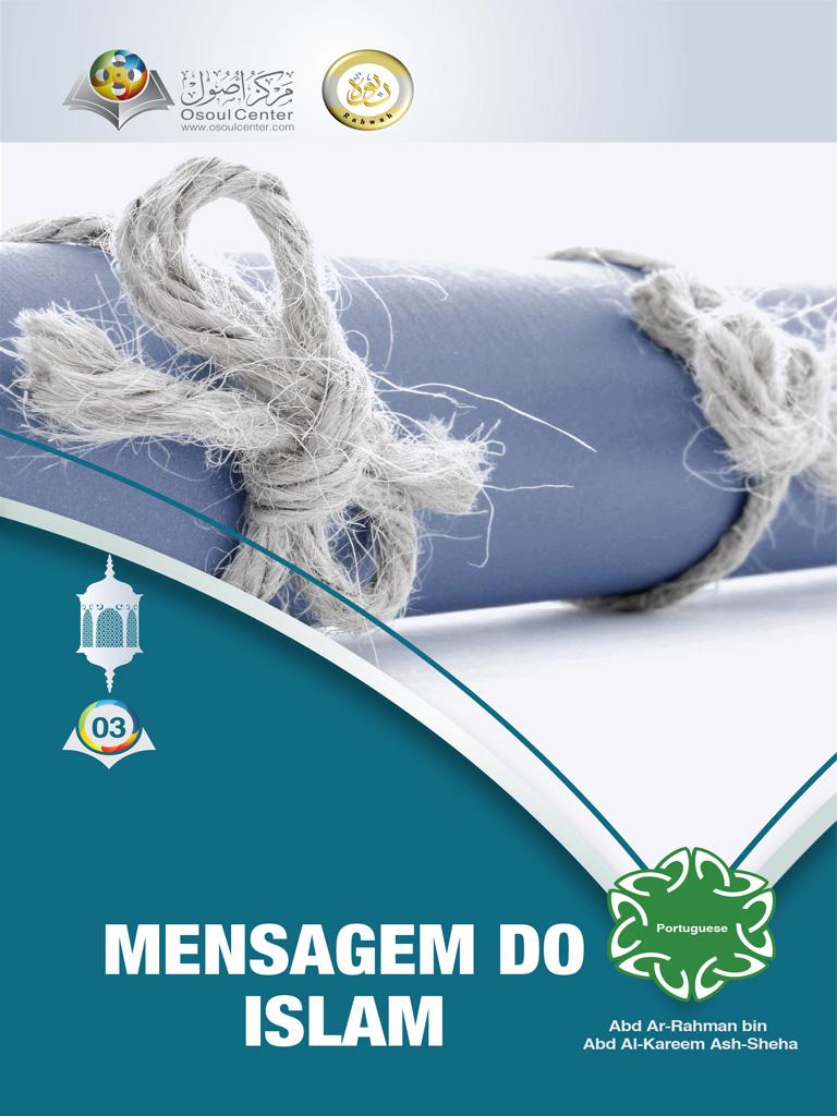 رسالة الإسلام - باللغة البرتغالية