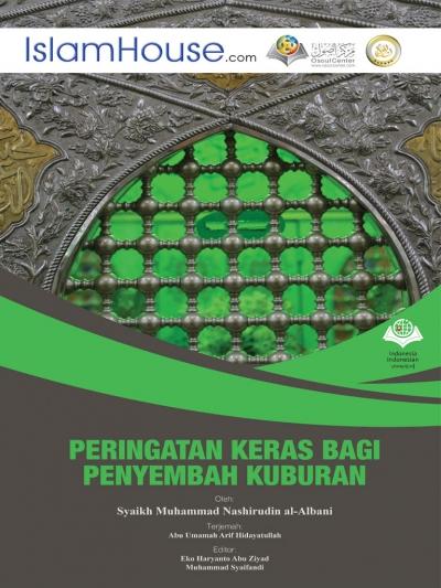 تحذير الساجد من اتخاذ القبور مساجد (باللغة الإندونيسية)