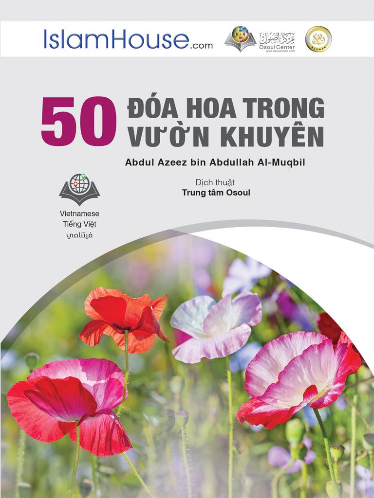 خمسون زهرة من حقل النصح للمرأة المسلمة - باللغة الفيتنامية
