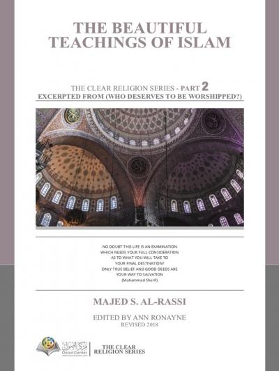 نظرة موجزة في تعاليم الإسلام - باللغة الإنجليزية