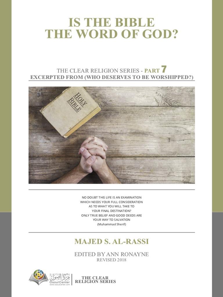 هل الكتاب المقدس في النصرانية كلام الله ؟ - باللغة الإنجليزية