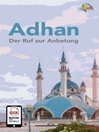 الأذان النداء العظيم للعبادة العظيمة - باللغة الألمانية