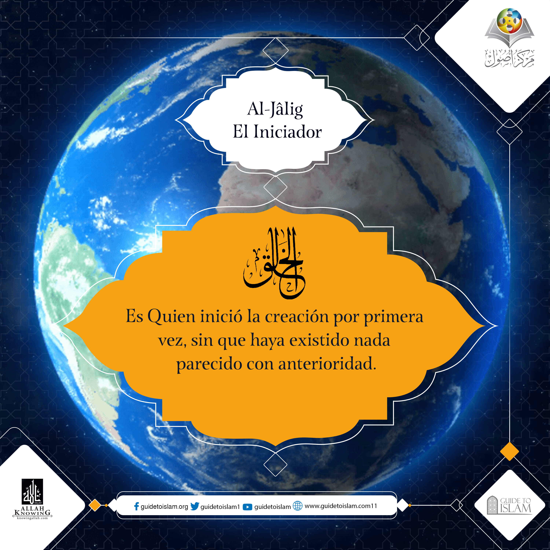 Allah's beautiful Names_es_43