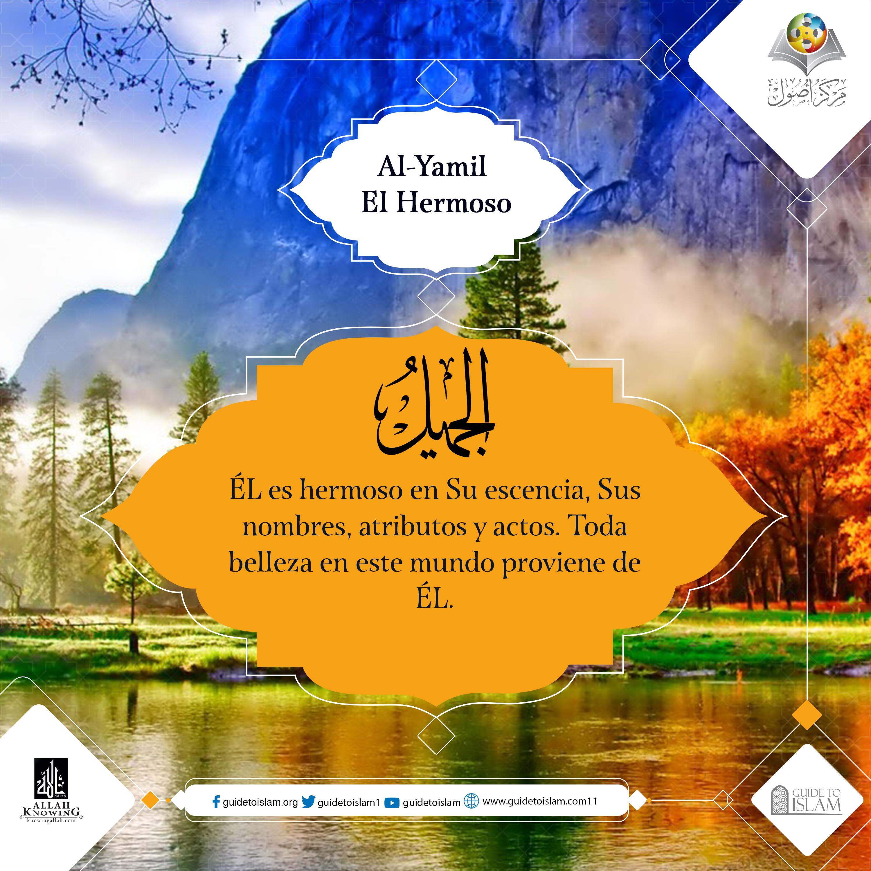 Allah's beautiful Names_es_40