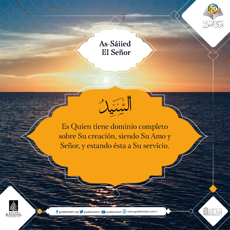 Allah's Beautiful Names_es_6