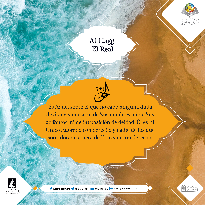 Allah's Beautiful Names_es_5