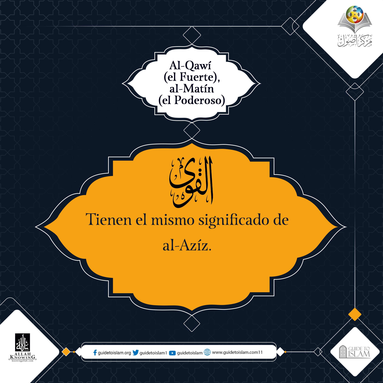 Allah's Beautiful Names_es_4