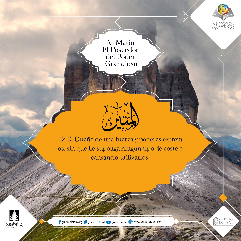 Allah's Beautiful Names_es_1