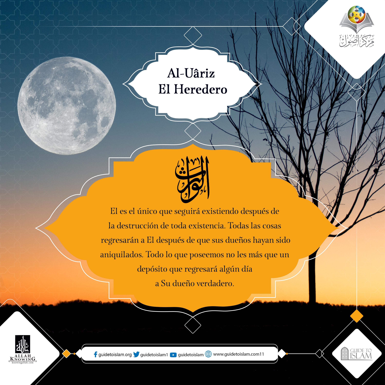 Allah's Beautiful Names_es_9